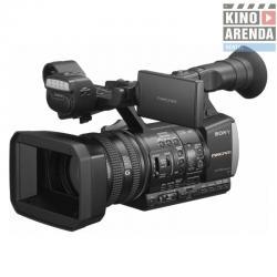 Sony NXR-NX3