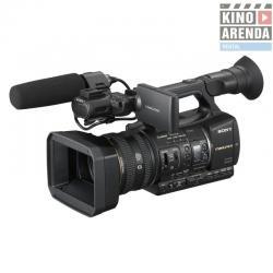 Sony NXR-NX5